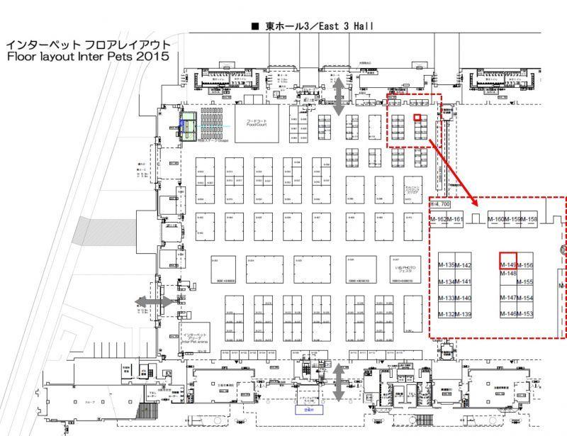 インターペットショー2015 ブース位置が決定しました。